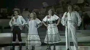 Нилюфер и Nazar: Участники Евровидения 1978 Года Из Турции