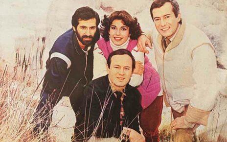 """Айсегуль Альдинч и трио """"Модерн Фолк Трио""""(Aysegul Aldinch and """"Modern Folk Trio""""): Участники Евровидения 1981 Года Из Турции"""