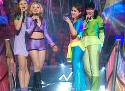 "Группа ""E.N.I."": Участники Евровидения 1997 из Хорватии"
